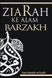 ziarah-alam-barzakh