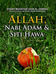 Allah, Nabi Adam dan Siti Hawa